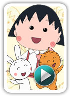 Chibi maruko chan, serie de dibujos manga anime de un comic japones