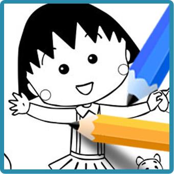 Chibi Maruko Chan descargar imprimibles para colorear