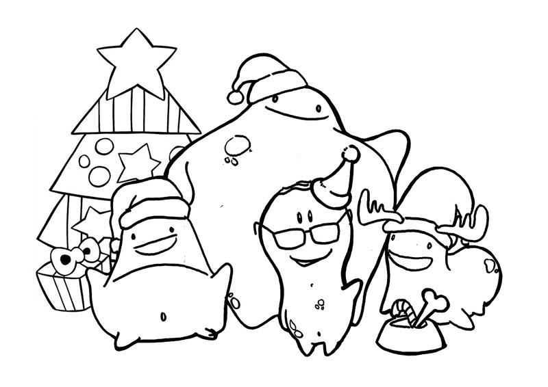 Imprimible colorear navidad, iluminar Glumpers brindan fiestas navideñas