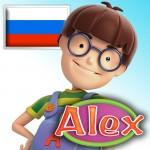 Алекс-образовательных-мультфильма-видео-детям-открыть-для-себя-мир