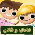 telmo-tula-arab