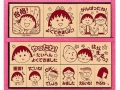 Vignettes from the original Maruko anime comic