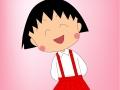 Chibi Maruko Chan feliz!
