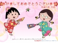 Maruko and Tamae with traditional Japanese clothes