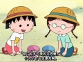 Maruko and her best friend Tamae, little explorers
